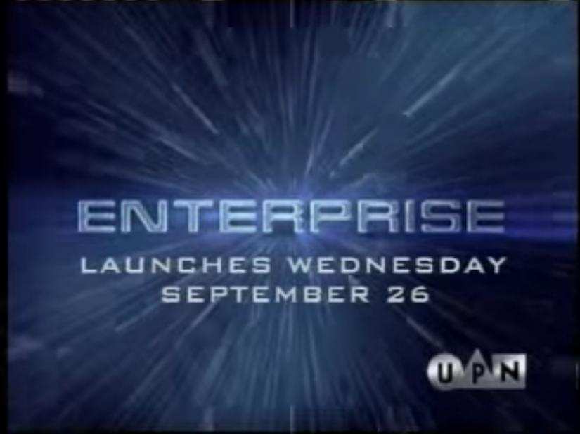 Enterprise Splash SCreen